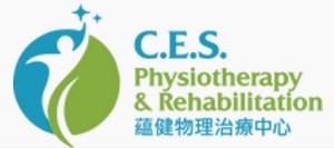 C.E.S. Physiotherapy & Rehabilitation